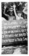 Silent Film: Little Rascals Bath Towel