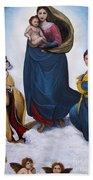 Sistine Madonna Bath Towel