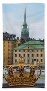 Skeppsholmsbron - Stockholm Bath Towel
