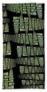 Spring Awakenings Bath Towel