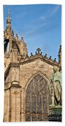 St Giles Cathedral  Edinburgh Bath Towel