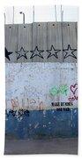 Stars Bath Towel
