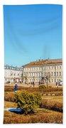 Susanin Square In Kostroma Bath Towel