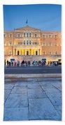syntagma 'II Bath Towel