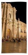 Syracuse, Sicily, Italy - Ortigia Downtown In Syracuse By Bath Towel