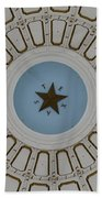 Texas State Capitol - Interior Dome Bath Towel
