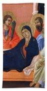 The Apostles Of Maria Fragment 1311  Bath Towel