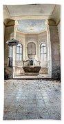 The Church Of The Exaltation Of The Holy Cross Bath Towel