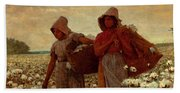 The Cotton Pickers Bath Towel