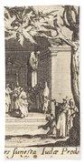 The Death Of Judas Bath Towel
