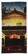 The Hilbert Circle Theatre Of Indianapolis Bath Towel