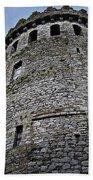 The Keep At Nenagh Castle Ireland Bath Towel