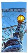 The London Eye And Street Lamp Bath Towel