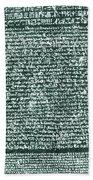 The Rosetta Stone Bath Towel