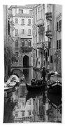 Traditional Venetian Gondolier Bath Towel