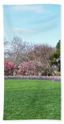 Tulips In The Park. Bath Towel