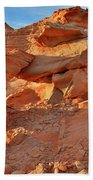 Valley Of Fire Arch At Sunrise Bath Towel