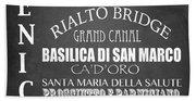 Venice Famous Landmarks Hand Towel