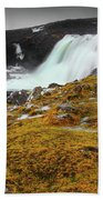 Waterfalls Of Iceland Bath Towel