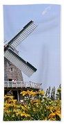 Windmill Bath Towel