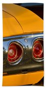 Yellow Chevy Bath Towel