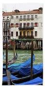 Gondola, Canals Of Venice, Italy Bath Towel