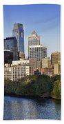 Philadelphia Skyline Bath Towel