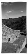 The Great Wall Of China Near Jinshanling Village, Beijing Bath Towel