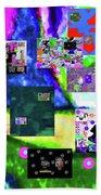 11-11-2015abcdefghijklmnopqrtuvwxyzabcdef Bath Towel