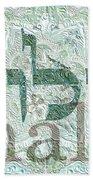 Shalom, Peace Bath Towel