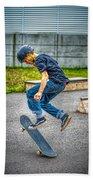 skate park day, Skateboarder Boy In Skate Park, Scooter Boy, In, Skate Park Bath Towel