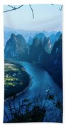 Karst Mountains And Lijiang River Scenery Bath Towel