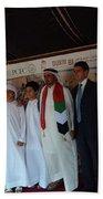 Dubai Travelers Festival Bath Towel