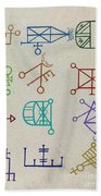 Cabbalistic Signs And Sigils, 18th Bath Towel