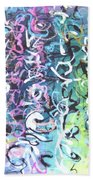 Abstract Calligraphy Bath Towel
