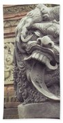 Bali Sculpture Bath Towel