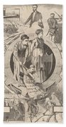 1860-1870 Bath Towel