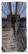 1875 Brooklyn Bridge Tower Color  Bath Towel