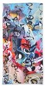 Abstract Calligraphy Bath Towel