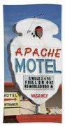 Route 66 - Tucumcari New Mexico Bath Towel