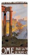1920 Paris To Rome Train Travel Poster Bath Towel