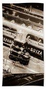 1924 Hispano-suiza H6b Dual  Cowl Sport Phaeton Engine Emblem -0258s Bath Towel
