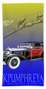1927 Lasalle Bath Towel