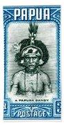 1932 Papua New Guinea Native Dandy Postage Stamp Bath Towel