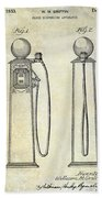 1933 Gas Pump Patent Hand Towel