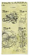 1940 Film Camera Patent Bath Towel