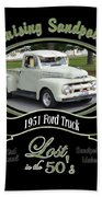 1951 Ford Truck Shields Bath Towel