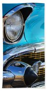 1957 Chevrolet Belair Grille Hand Towel