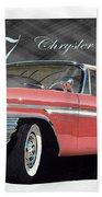 1957 Chrysler New Yorker Bath Towel