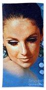 1960 70 Stylish Lady In Blue Bath Towel